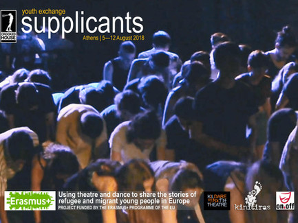 Supplicants - European Youth Exchange