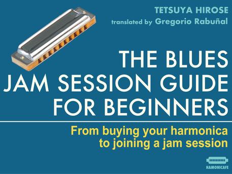 広瀬の電子書籍 教則本『ザ・ブルースセッション・ドリル』英語Kindle版が発売されました