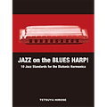 JAZZ on the BLUES HARP!!coverのコピー.png