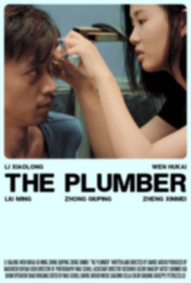 The Plumber_Color_3.jpg