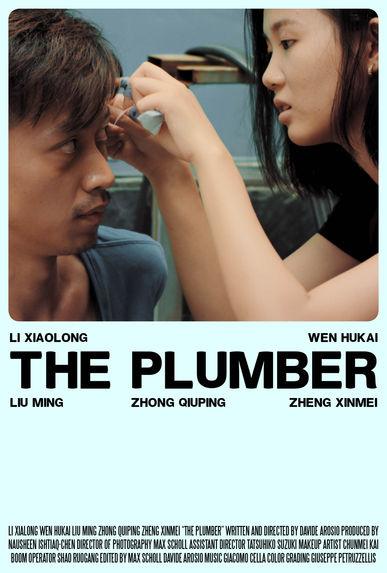 The Plumber_Color_3.jpg