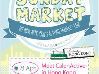Hong Kong Sunday Market | 香港周日市集 | 愉景灣廣場
