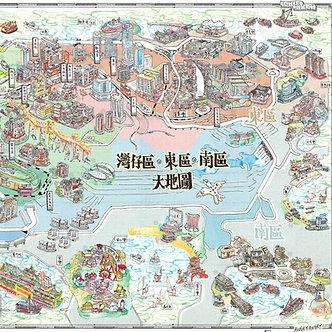 【玩創‧大師班2019---ANGRYANGRY「玩創香港」-立體地圖工作坊】