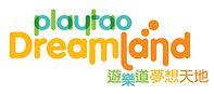 Playtao Dreamland Logo
