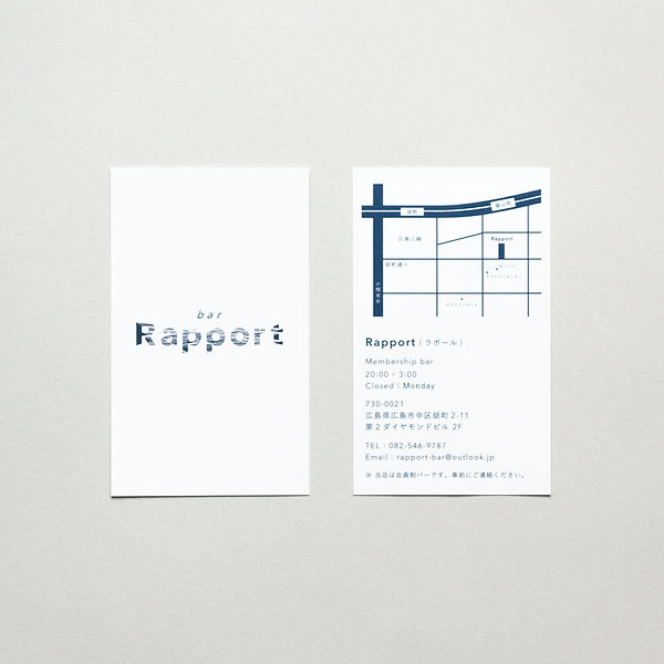 Rapport Shopcard