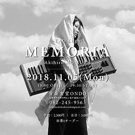 memoria2.jpg