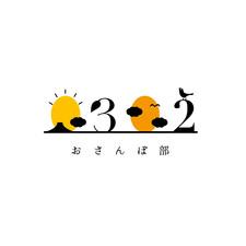 0302 -おさんぽ部-