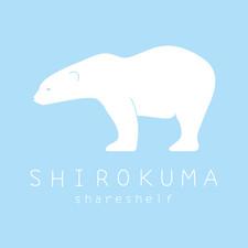 SHIROKUMA shareshelf