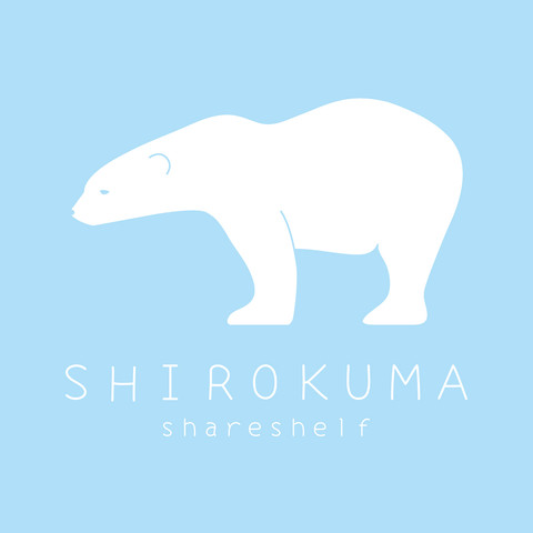 SHIROKUMA shareshelf