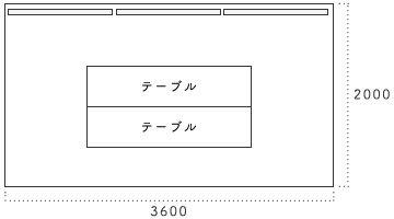 booth-company.jpg