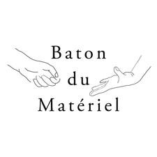 Baton du Materiel
