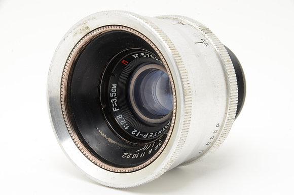 ジュピター12 35mm F2.8   ID 2b0722065