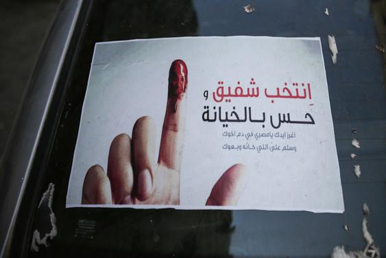 2ème tour des éléctions présidentielles.
