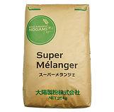 Taiyo Seifun Super Melanger