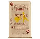 Nisshin NS-MULTI Wheat Flour