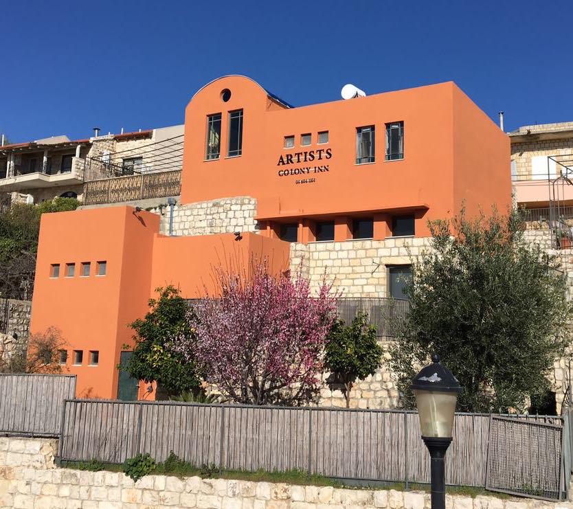 Artists Colony Inn - 2