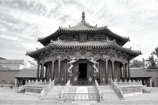 Journey into China 25 Sep