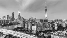 Investing in Guangdong