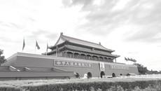 World Bank estimates China growth +2%