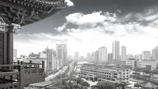 ASEAN, China, and RCEP Webinar - Mar 25