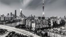 China and Global Tax 15%