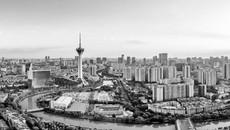 West China Fair 16 Sep