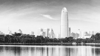 Investing in Shandong