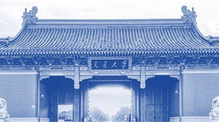 China MBA course - Dec. 2, Shanghai