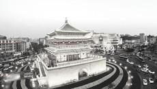 China's Public Holiday 2022