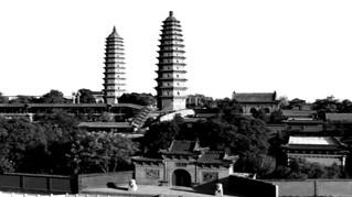 Expo Central China 21-23 May 2021