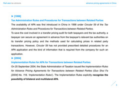 Transfer Pricing in China