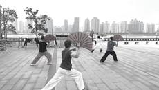 EU-China Summer School - Jul 19 - 24