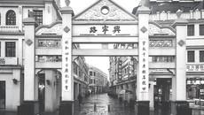 China Files Summer School 13 Sep – 1 Oct
