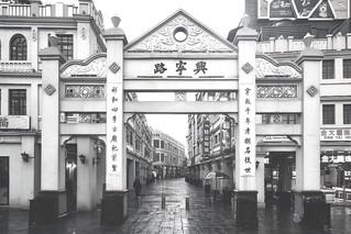 EU-China Summer School – Jul. 8, Unimore RE