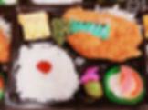 割烹とき川_やわらかチキンカツ弁当.jpg