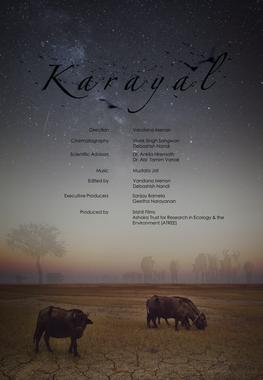 Karayal