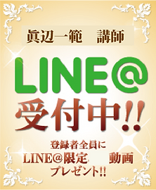 Line_動画プレゼント.png