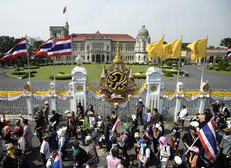 Thailand: An Overview and Overthrow