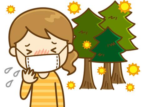 スギ花粉アレルゲンを不活化