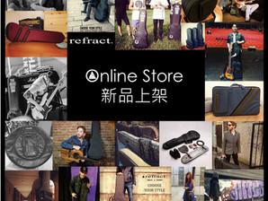 refract. Online Shop