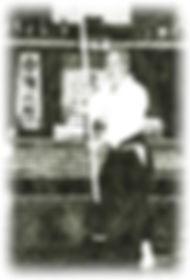 Sensai Inoue 4 Bo.jpg