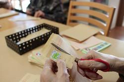 古切手収集ボランティア