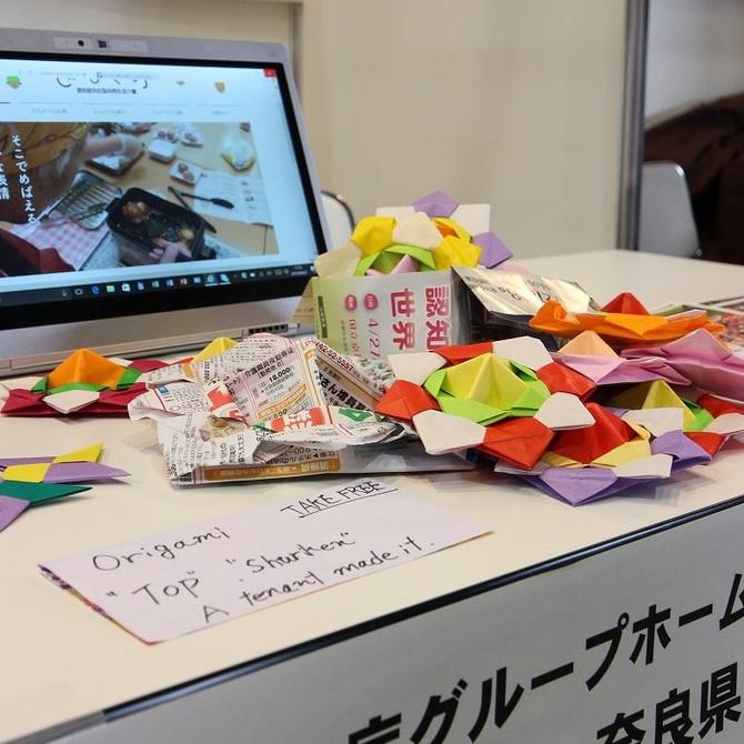 国際会議で折り紙紹介