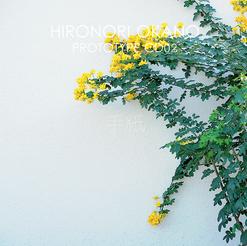 PROTOTYPE CD 02 2018/04/14 01.手紙 02.花 *ライヴ会場限定販売