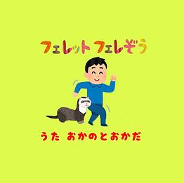 K-mix アーティストたちの音遊戯 で生まれたコラボ楽曲 with 岡田ピロー