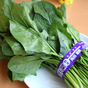WHAT IS ASIAN SPINACH?