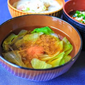 PICKLED PLUM SOUP/ 梅のお吸い物