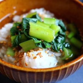 OCHAZUKE/ JAPANESE RICE IN A SOUP