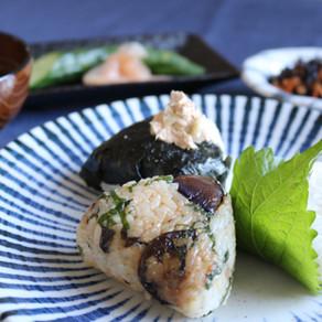ONIGIRI MISO EGGPLANT/ 味噌ナスおにぎり