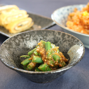 GREEN BEANS WITH PEANUTS BUTTER SAUCE